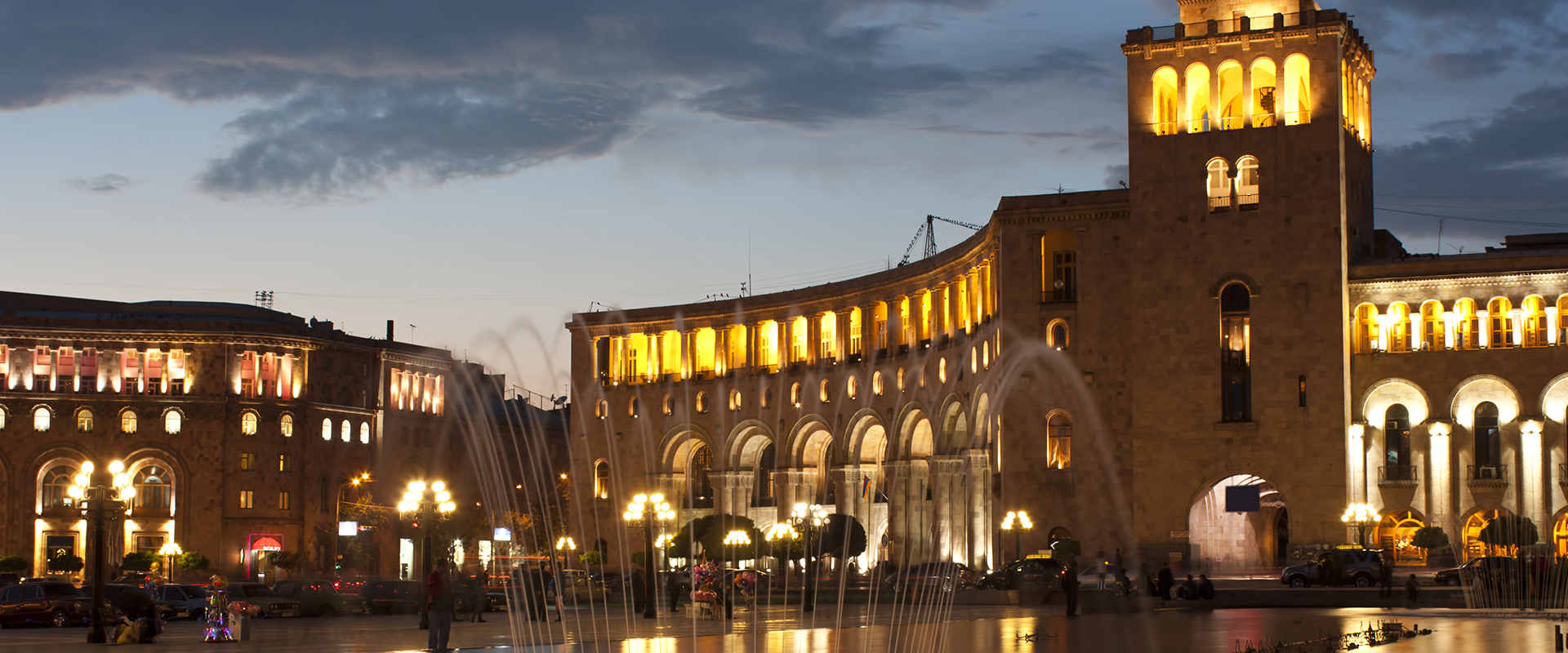 image of yerevan