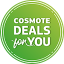 cosmote deals for you aegean